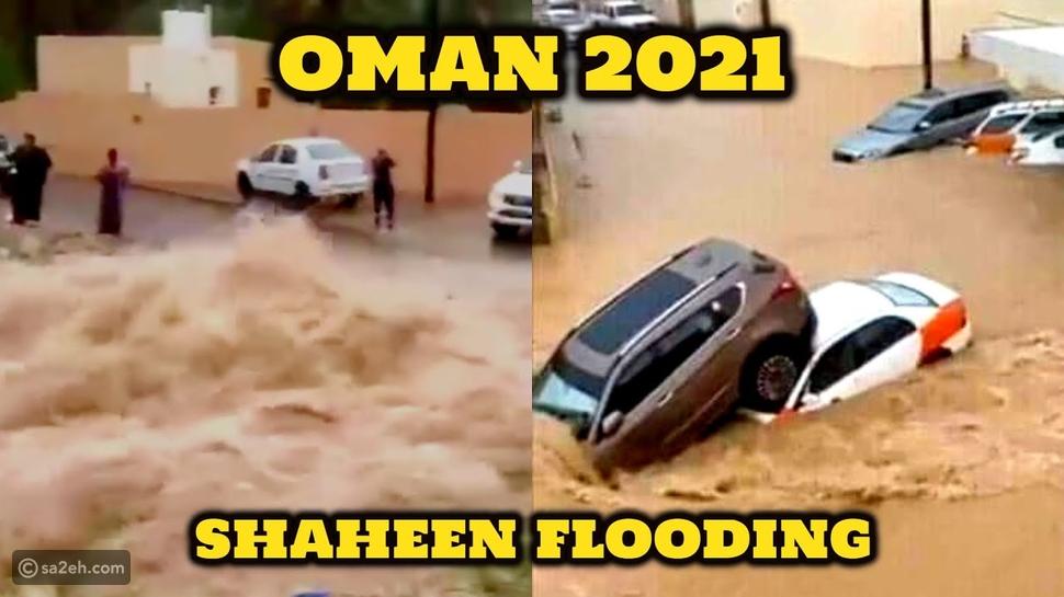 إعصار شاهين: وفيات ونفوق أسماك وتدابير عاجلة في عمان والإمارات