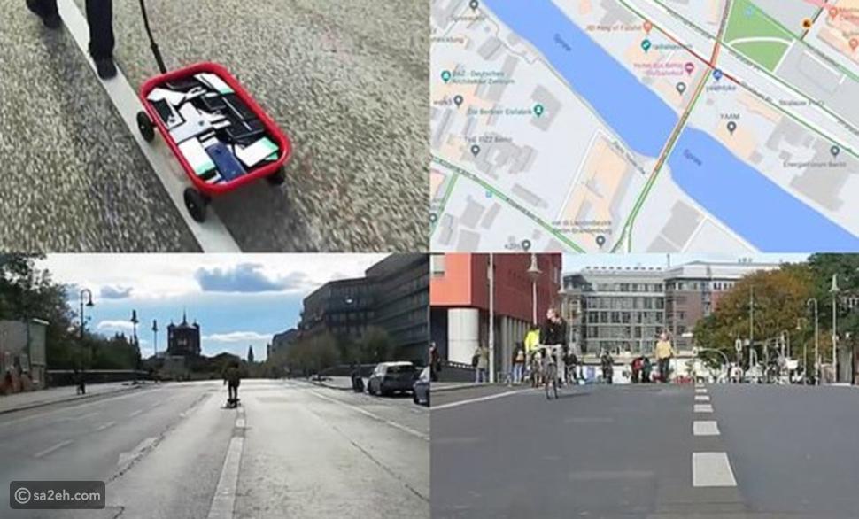 شاهد كيف خدع هذا الألماني خرائط جوجل واختلق أزمة مرورية