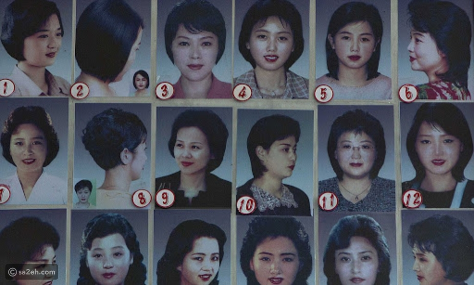 حكاية بلد - كوريا الشمالية