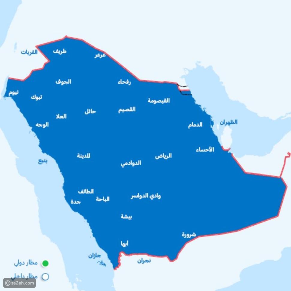 يحتل مطار عرعر موقعاً استراتيجياً في المنطقة الشمالية الشرقية للسعودية