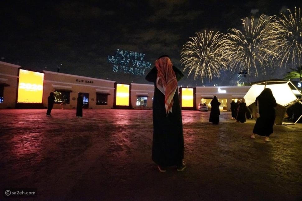 رغم الجدل: الألعاب النارية أضاءت سماء السعودية في ليلة رأس السنة