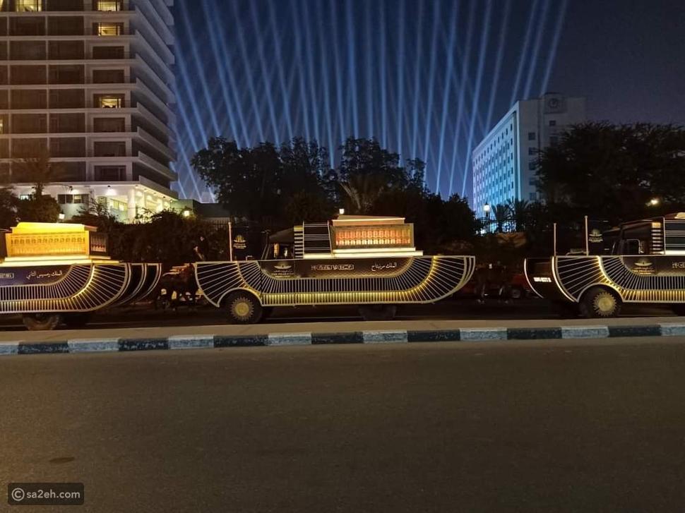 مصر تستعد لنقل 22 ملكاً فرعونياً في موكب مهيب