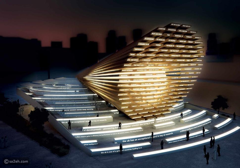 إكسبو 2020 دبي وأفضل دورة من الحدث العالمي  ومعلومات عن الدول المشاركة
