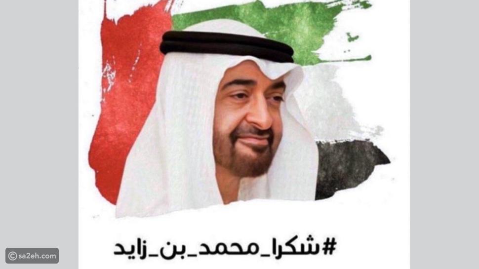 محمد بن زايد يعلن خروج الإمارات من أزمة كوفيد-19